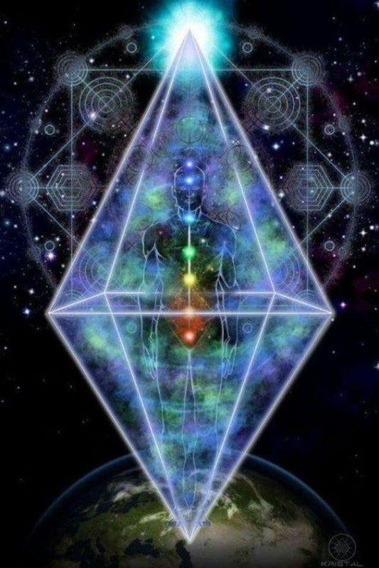 11 уровень тела света верхней